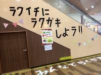ステージ床 (2).jpg