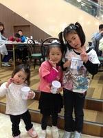 写真 2013-05-11 14 21 58.jpg