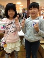 写真 2013-05-11 15 11 42.jpg