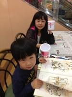 写真 2013-05-11 15 55 59.jpg
