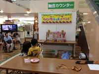 写真 2013-07-06 15 01 50.jpg