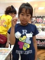 写真 2013-07-13 15 01 56.jpg