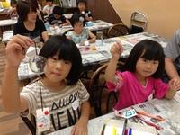 写真 2013-07-13 15 23 24.jpg