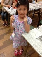 写真 2013-07-13 15 43 23.jpg