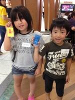 写真 2013-09-21 14 55 45.jpg