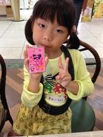 写真 2013-09-21 15 48 24.jpg