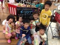 写真 2013-10-05 15 07 18.jpg