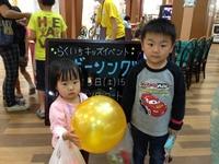 写真 2013-10-05 15 37 23.jpg