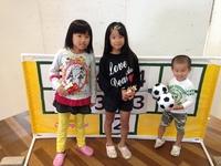 写真 2013-10-14 15 01 00.jpg