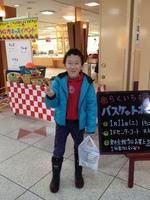 写真 2014-01-11 15 18 59.jpg