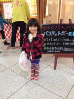 写真 2014-01-11 15 31 18.jpg