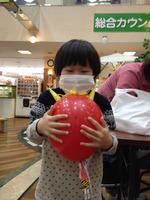 写真 2014-01-25 14 52 48.jpg
