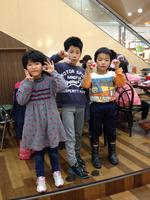 写真 2014-01-25 16 17 27.jpg