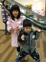 写真 2014-01-25 16 40 18.jpg