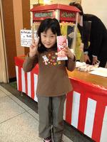 写真 2014-02-11 13 59 47.jpg