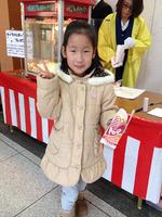 写真 2014-02-11 14 01 00.jpg