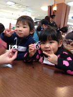 写真 2014-02-22 14 14 34.jpg