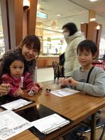 写真 2014-02-22 14 21 21.jpg