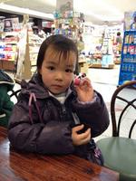 写真 2014-02-22 14 38 12.jpg