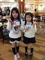 写真 2014-03-29 16 09 33.jpg
