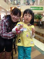 写真 2014-03-29 16 41 10.jpg