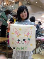 写真 2014-04-19 14 54 46.jpg