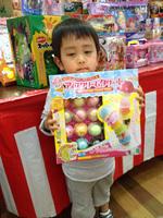 写真 2014-05-06 15 09 36.jpg