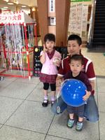 写真 2014-05-10 14 08 11.jpg