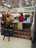写真 2014-05-17 14 23 41.jpg