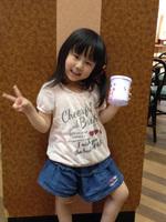 写真 2014-05-17 15 45 32.jpg
