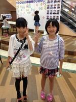 写真 2014-06-07 14 48 59.jpg