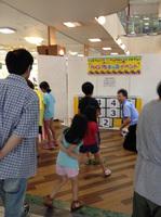 写真 2014-06-22 15 10 08.jpg