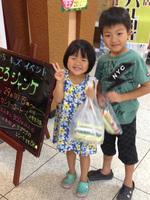 写真 2014-06-29 15 20 36.jpg