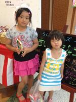 写真 2014-06-29 15 23 21.jpg