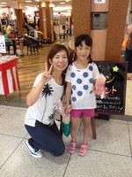 写真 2014-07-06 14 33 25.jpg