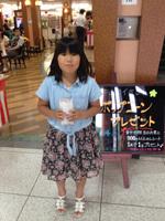 写真 2014-07-06 14 35 20.jpg