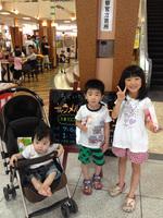 写真 2014-07-06 14 37 36.jpg
