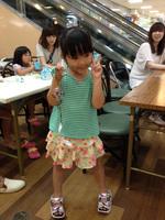 写真 2014-07-12 14 59 39.jpg