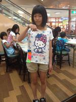 写真 2014-07-12 15 55 42.jpg