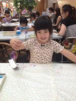 写真 2014-07-12 16 15 20.jpg