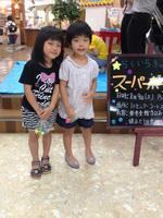 写真 2014-08-09 15 40 52.jpg