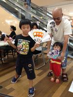 写真 2014-08-30 14 20 18.jpg
