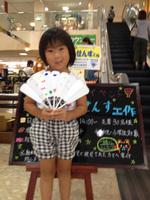 写真 2014-08-30 14 44 06.jpg