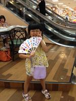 写真 2014-08-30 15 02 07.jpg