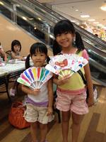 写真 2014-08-30 15 03 54.jpg