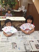 写真 2014-08-30 15 55 26.jpg