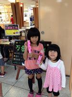 写真 2014-10-12 16 00 59.jpg