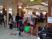 写真 2014-12-23 14 02 12.jpg