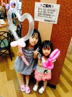 写真 2015-05-05 14 17 52.jpg