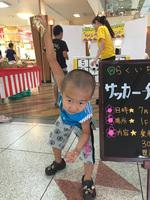 写真 2015-07-25 15 11 17.jpg